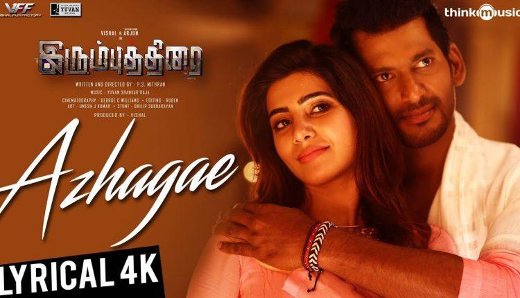 Samantha_looks _Gorgeous_in_Irumbu_Thirai_Movie_Stills_with_Vishal (3)