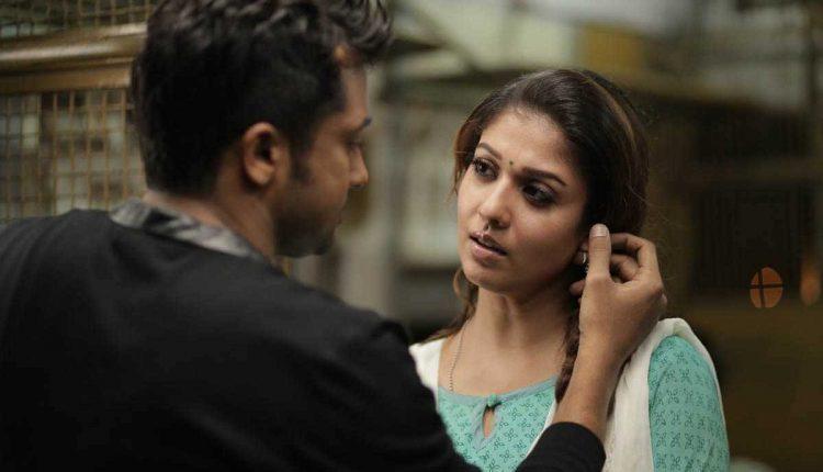 Nayanthara_Photos_tamilactressdiary.com (33)